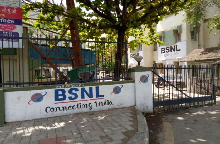 BSNL के लिए एक और संकट, पिछले वित्त वर्ष का घाटा 12 हजार करोड़ रुपए रहने का अनुमान