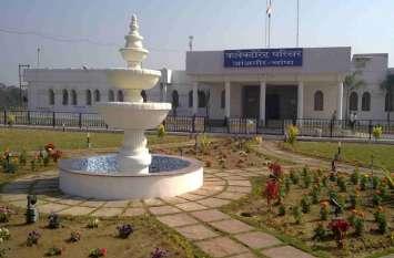 #मुख्यमंत्री के घोषणा के आठ साल बाद भी नहीं खुल पाया इंजीनियरिंग कालेज