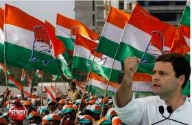 BJP के घोषणा पत्र को कांग्रेस ने बताया जुमलापत्र, कहा- यह 'हास्य व्यंग्य' का एक दस्तावेज मात्र