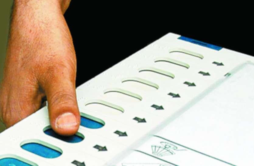 लोकसभा चुनाव 2019 : वोटरों को जागरूक करने के लिए किया जा सकेगा डमी बैलेट यूनिट का उपयोग