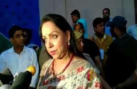 हेमा मालिनी ने बताया कि भाजपा की तीन महिला नेताओं को क्यों नहीं मिला टिकट, देखें वीडियो