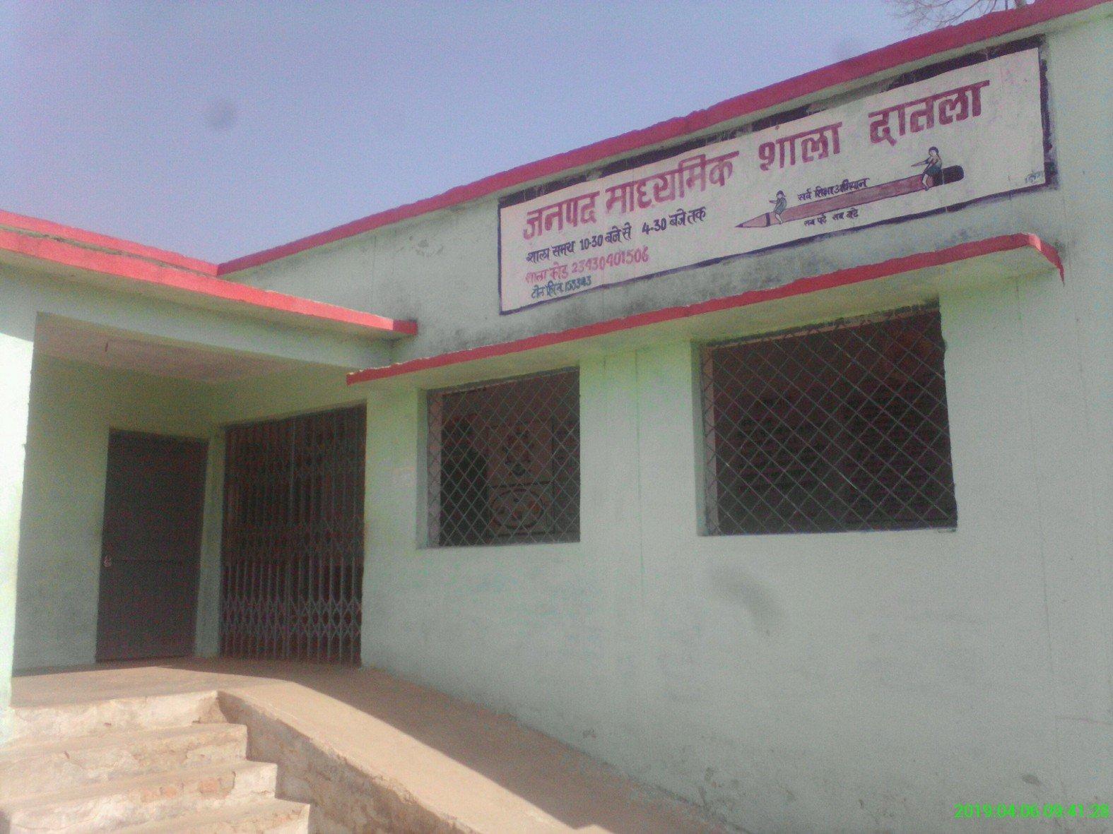 मनमाने समय पर खुल रहे सरकारी स्कूल