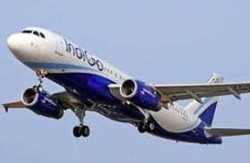रायपुर से प्रयागराज के लिए सातों दिन मिलेगी सीधी फ्लाइट की सुविधा, पहली उड़ान 22 जुन को