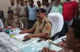वीवीआईपी जिले में नामांकन के दो दिन पहले, पुलिस ने अवैध असलहों की फैक्ट्री का किया भंडाफोड़