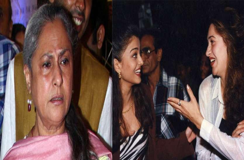 कपूर खानदान की इस एक्ट्रेस को बहू मानती थी जया बच्चन, पूरी दुनिया के सामने कर दिया था ऐलान, फिर ऐश्वर्या ने...