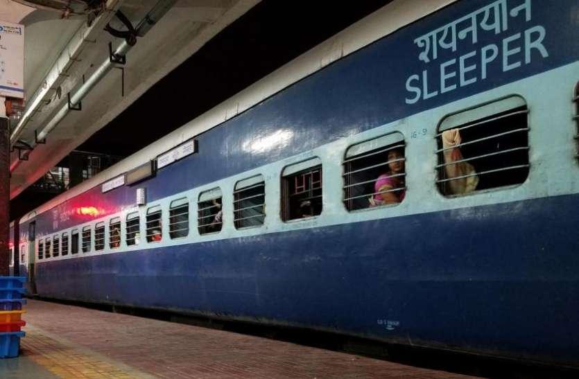 ट्रेन में सो रहा था आदमी, अचानक खींच दी जंजीर बोला कि आगे पटरी पर क्रैक है, लोगों ने जाकर देखा तो...