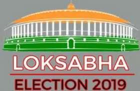 इलेक्शन स्पेशल...मेघालय: राज्य की दो लोकसभा सीटों पर राज्य में सत्तारूढ दल व कांग्रेस बीच सीधा मुक़ाबला, बीजेपी के लिए हालात चुनौतीपूर्ण