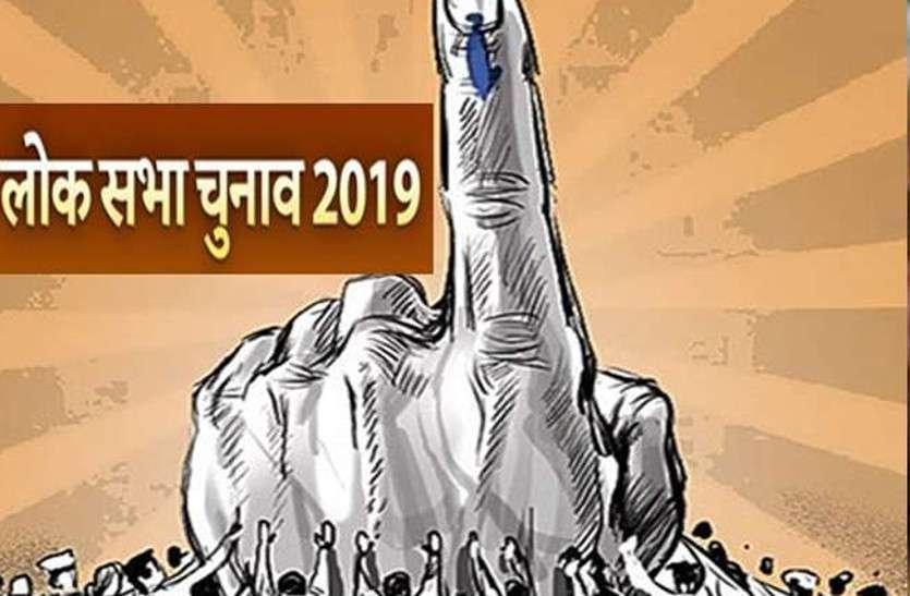 राजस्थान में बड़े राजनीतिक दल ने एक भी प्रत्याशी नहीं उतारने का एलान कर सभी को चौंकाया