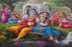 भगवान कृष्ण के चरित्र पर महिला ने उठाया सवाल, कोर्ट में पुजारी ने कही ऐसी बात कि हो गई सबकी बोलती बंद