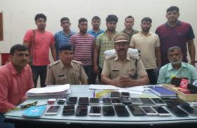 मोबाइल छीनने वाले गिरोह का पर्दाफाश, 3 गिरफ्तार