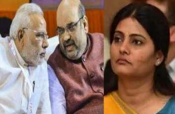 सपा के पूर्व सांसद को लोकसभा कैंडिडेट बनाते ही BJP के सहयोगी दल में घमासान, विधायक ने दिखाए बगावती तेवर