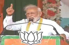 PM मोदी पर दूसरी बार लगा चुनाव आचार संहिता के उल्लंघन का आरोप, कार्रवाई की मांग