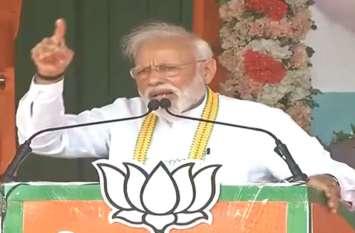 VIDEO: महाराष्ट्र के अहमदनगर में PM मोदी के निशाने पर कांग्रेस