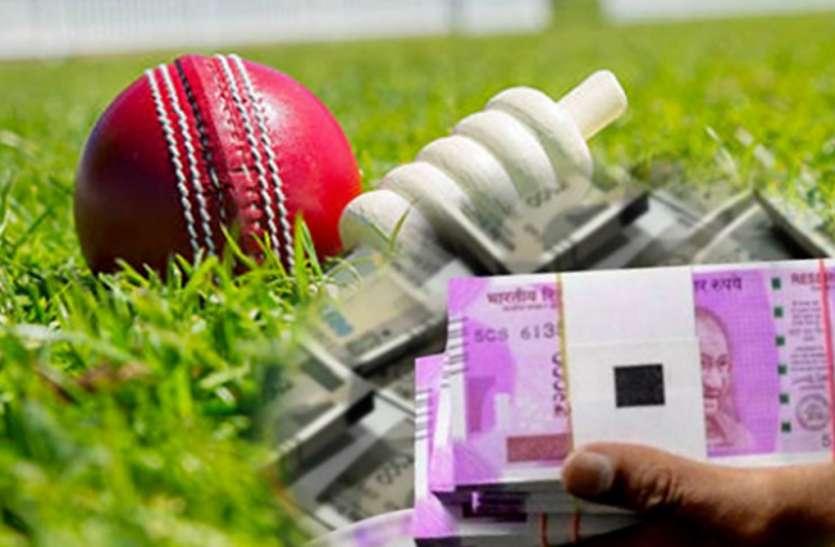 जिले के क्रिकेट सटोरियों में मचा हडकंप