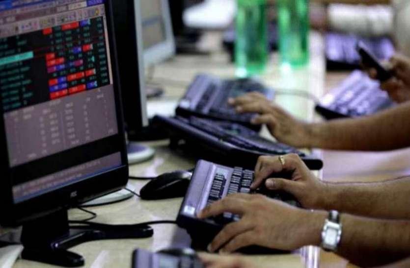 बैंकिंग स्टॉक्स ने बिगाड़ी शेयर बाजार की चाल, सेंसेक्स 161 अंक लुढ़का, निफ्टी 11,604 के स्तर पर बरकरार