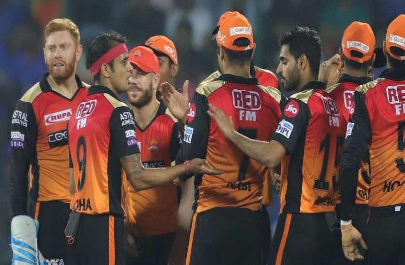 IPL 2019: रिकॉर्ड्स के मामले में SRH के आगे कहीं नहीं ठहरती KXIP, हैरानी भरे आंकड़े