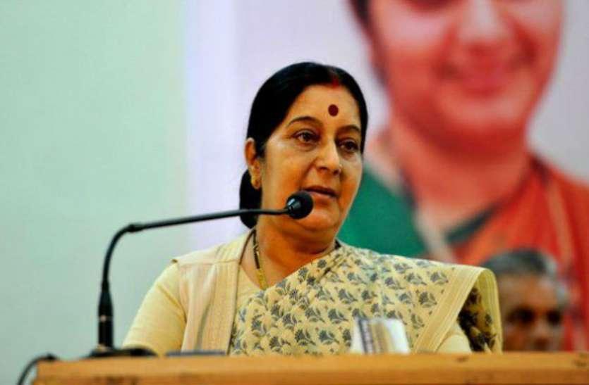 सुषमा स्वराज की दहाड़- जो भारतीय सेना के शौर्य का सबूत मांगता है, वह आपके वोट का हकदार नहीं, देखें वीडियो