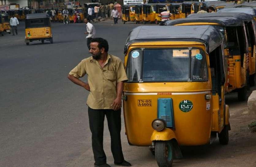 दिल्ली में 9 अप्रैल को ऑटो-टैक्सी चालकों का प्रदर्शन