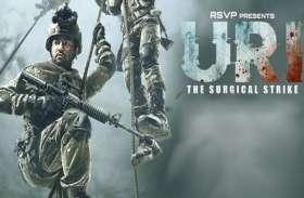 'Uri' फिल्म के डायरेक्टर ने किया बड़ा खुलासा, पाकिस्तान के इस बड़े एक्टर के कारण बना पाया फिल्म वरना...