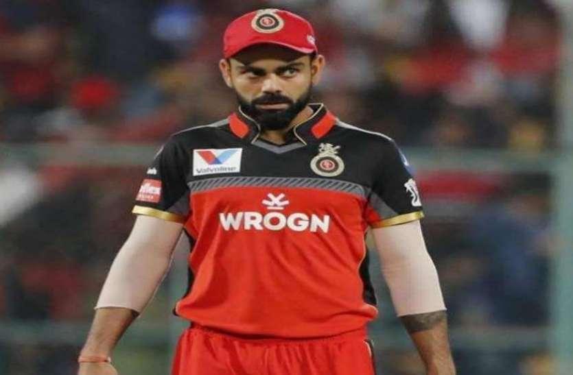 IPL-12: लगातार छठी हार के बाद कप्तान कोहली का बड़ा बयान, बोले- हम मौके का फायदा नहीं उठा पाए
