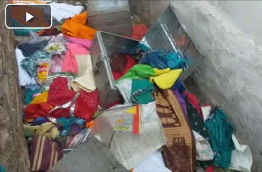 VIDEO : चोरी की बढी वारदात, चार मकानो से लाखो का माल पार, क्षेत्र वासियो मे घटना को लेकर आक्रोश