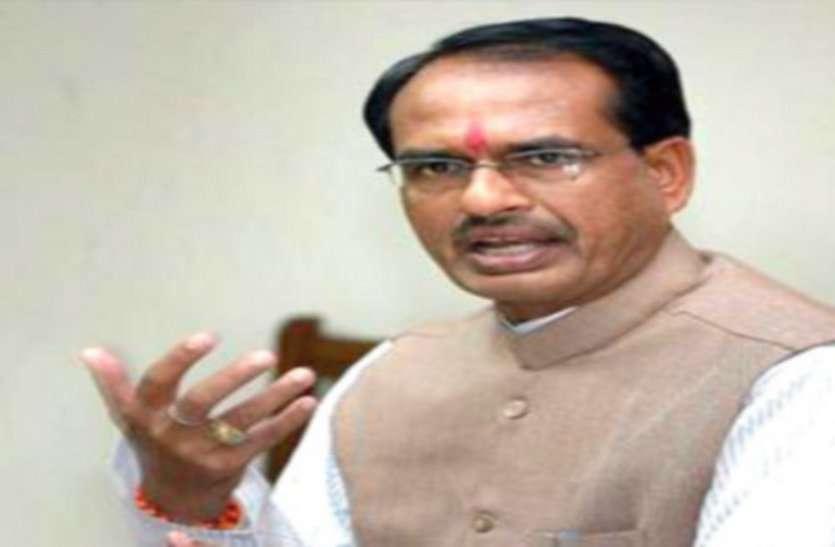 former cm shivraj singh chouhan security latest news in hindi