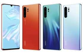Huawei P30 Pro और P30 Lite भारत में हुए लॉन्च, जानें कीमत और ऑफर्स
