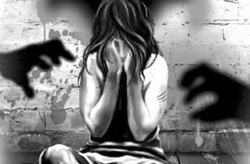विडियो वायरल करने की धमकी देकर चार साल से कर रहा था बलात्कार