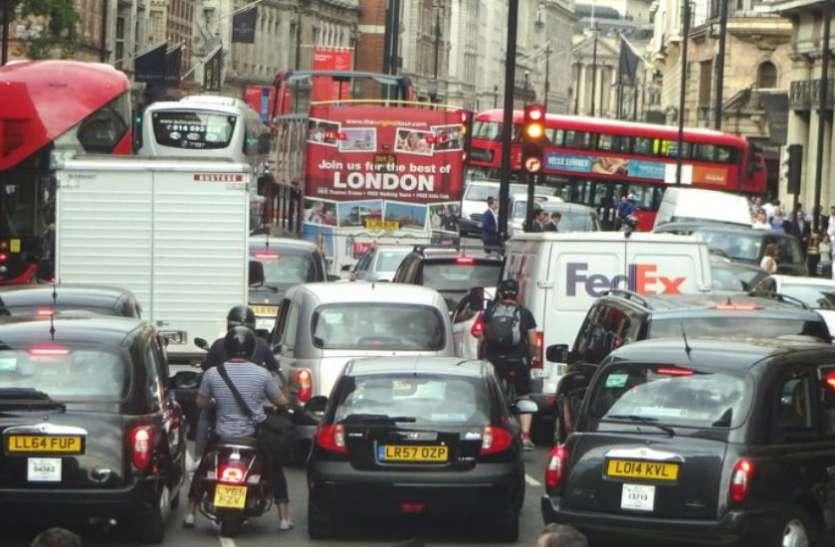 लंदन में प्रदूषण पर कड़ा प्रहार, दुनिया का पहला 24 घंटे वाला पॉल्यूशन चार्ज जोन बनाया