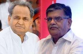 Rajasthan Assembly : चोर का दण्ड फकीर को दे रहे हो : कटारिया