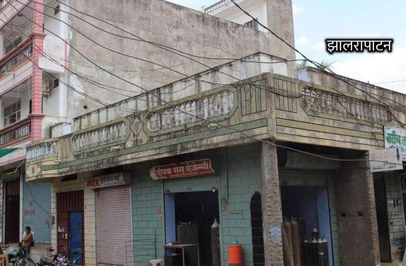 मकानों की छत-बालकनियों के पास झूलते तारों से हादसे का खतरा