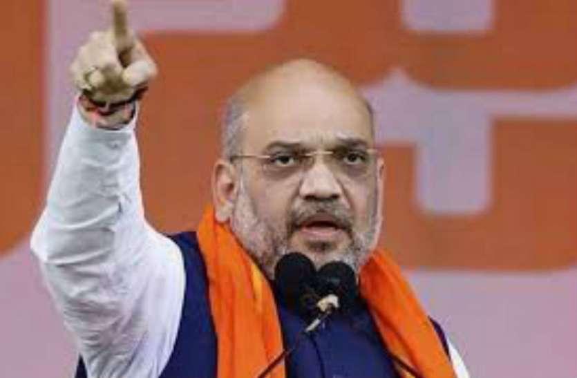 Loksabha Chunav 2019: फिरोजाबाद आ रहे अमित शाह, सपा—प्रसपा के लिए खड़ी हो जाएगी मुसीबत