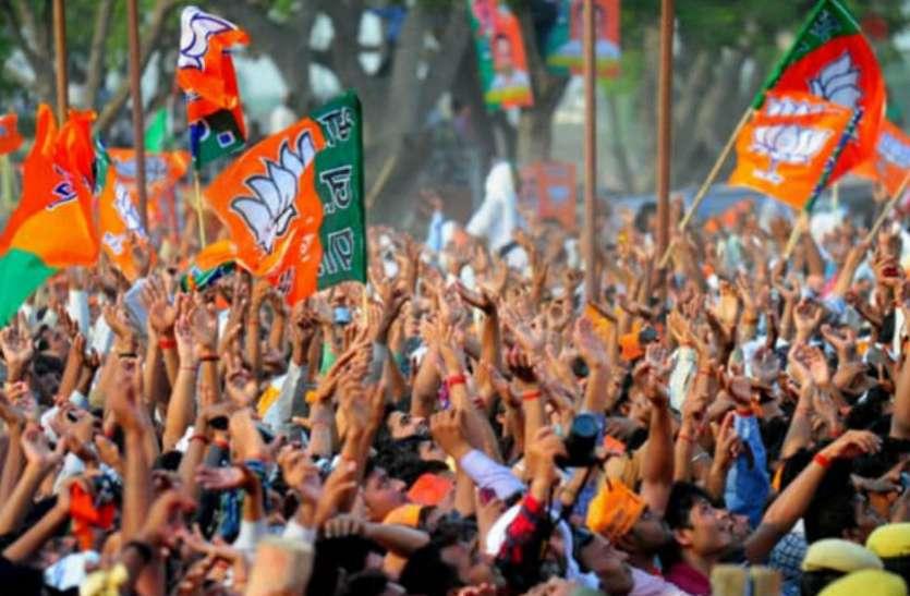 इस जिले में आसान नहीं भाजपा प्रत्याशी की राह, प्रभुदयाल कठेरिया के अलावा कोई नहीं जीत सका सीट