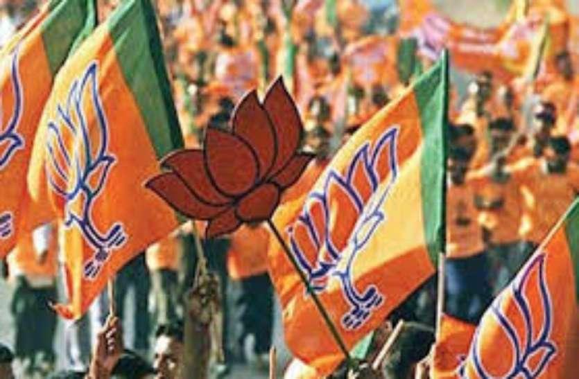 ELECTION 2019 LATEST NEWS IN MADHYA PRADESH
