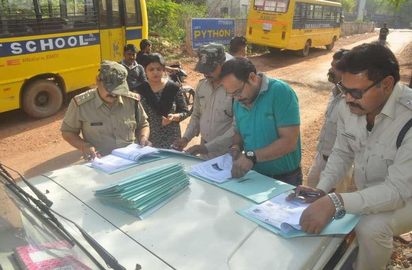 परिवहन विभाग ने की कार्यवाही बच्चे हुए परेशान