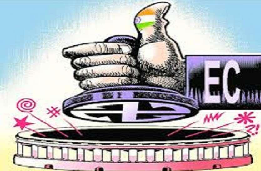 चुनाव आयोग का टीवी धारावाहिक निर्माताओं को नोटिस
