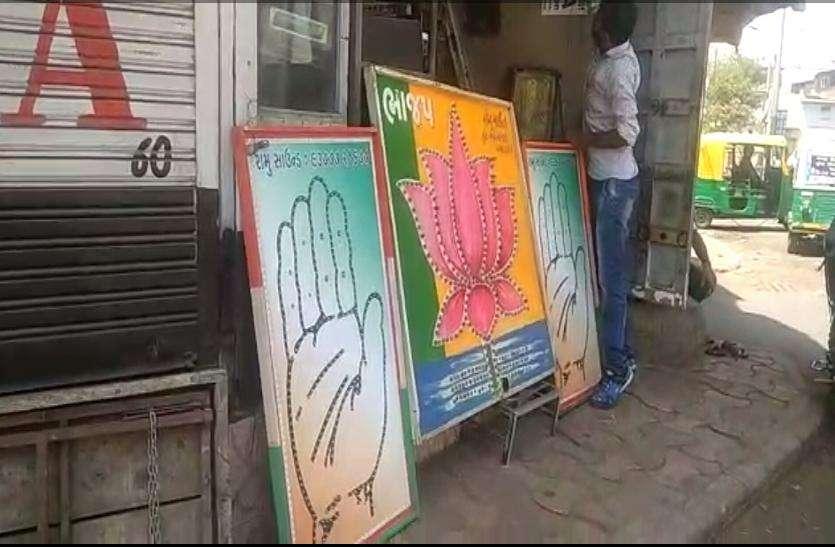 लोकसभा चुनाव में छाएगा गुजरात