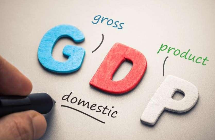 वर्ड बैंक की ने जारी की इंडियन जीडीपी की रिपोर्ट, बढ़ सकती है विकास दर