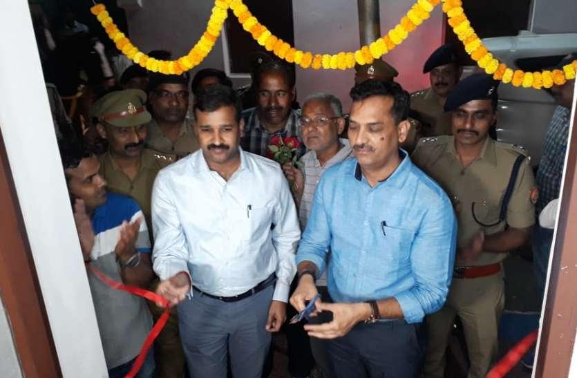 पुलिसकर्मियों को मिला प्रदेश में अपने तरह पहला हाइजेनिक मेस