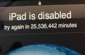 गलत पासवर्ड डालने की मिली इतनी बड़ी सजा, मामला जान आप भी पड़ जाएंगे हैरत में