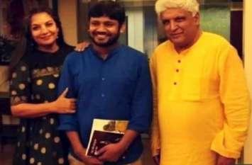 कन्हैया कुमार आज बेगूसराय सीट से भरेंगे नामांकन, जुट सकती हैं बॉलीवुड हस्तियां