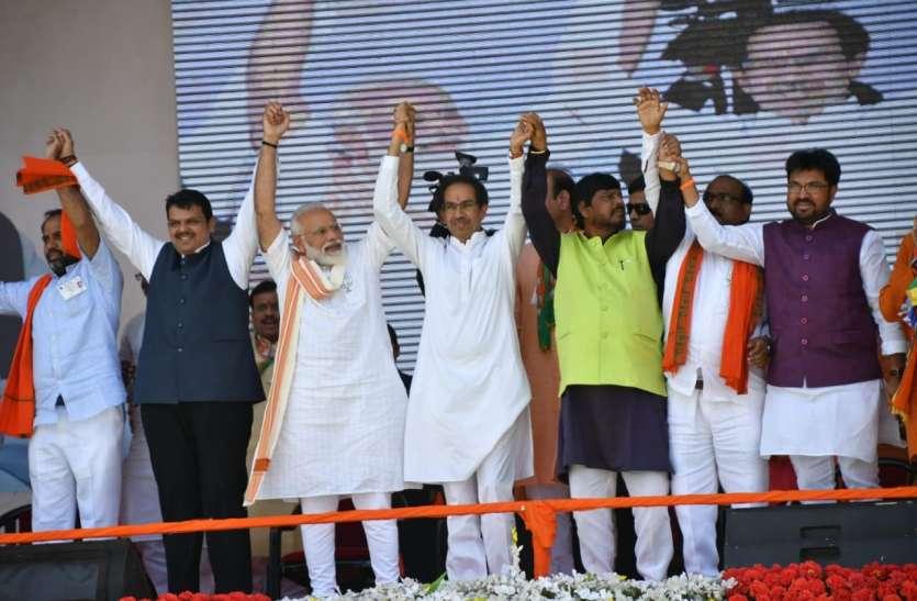 कांग्रेस जनता को क्या न्याय देगी : मोदी