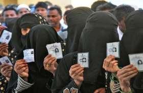 इलेक्शन स्पेशल...कलियाबर संसदीय सीट का फैसला अल्पसंख्यक वोटों पर