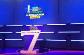 Pro Kabaddi League 2019: विदेशी खिलाड़ियों में सबसे महंगे बिके इस्माइल नबीबक्श