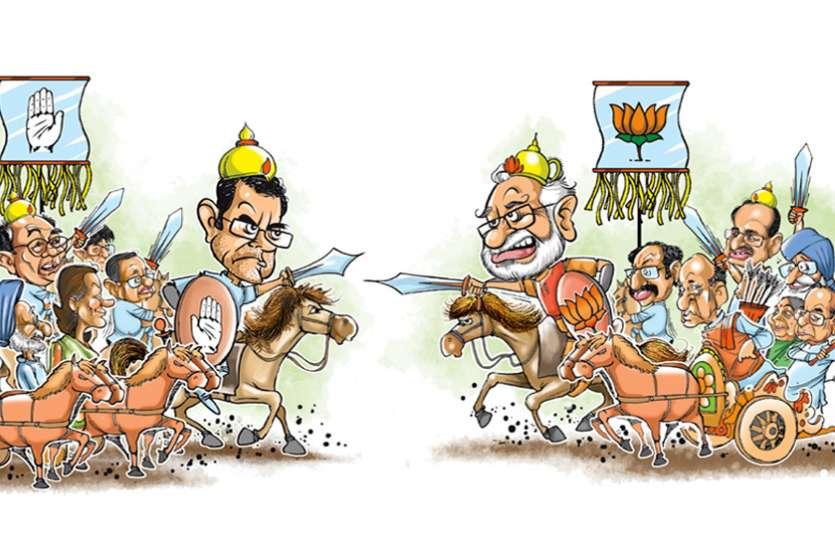 NDA v/s UPA: सवाल मिलावट का, पर 'भानुमती का कुनबा' दोनों ही