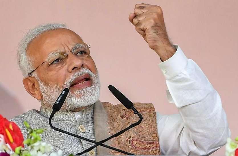 महाराष्ट्र में पीएम मोदी का पिछड़ा कार्ड- 'चौकीदारों को चोर कह रही कांग्रेस'