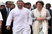नामांकन से पहले राहुल गांधी और प्रियंका गांधी पहुंचे भुएमऊ गेस्ट हाउस