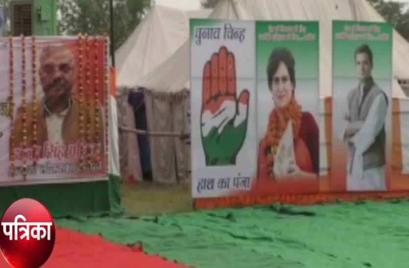 खराब मौसम नहीं, इस वजह से राहुल गांधी की रैली हुई रद्द!