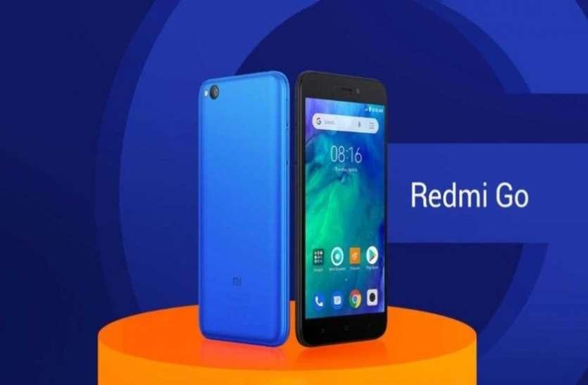 Redmi Go ओपन सेल में उपलब्ध, एक्सचेंज ऑफर के साथ मिलेगा जबरदस्त डिस्काउंट