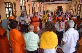 रामराज्य यात्रा 12 राज्यों से होकर नवाबों के शहर में 11 अप्रैल को देखें तस्वीरें